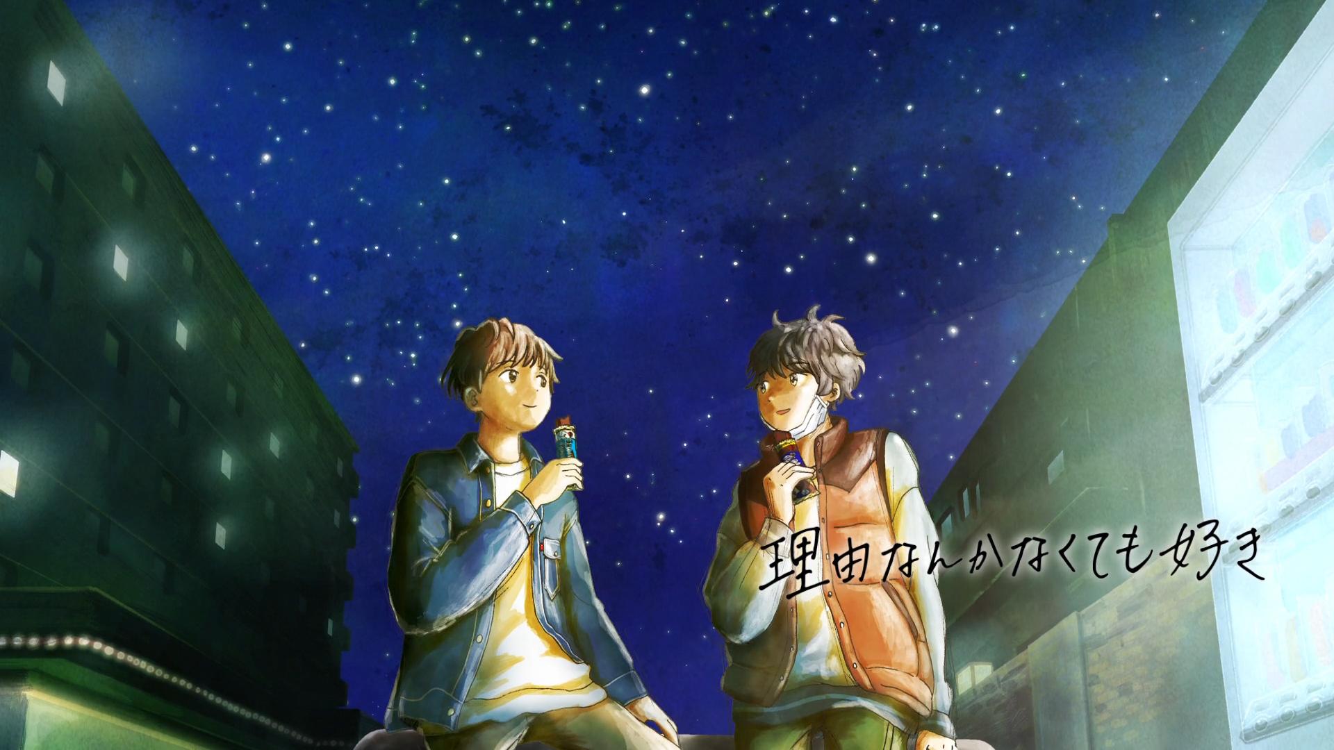 オーディオ小説「no doubt」がアニメTVCMに (2)