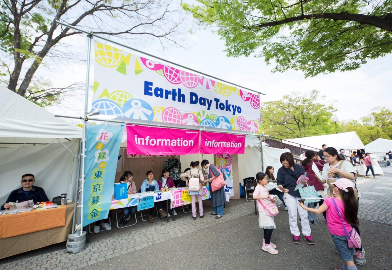 アースデイ東京2021@代々木公園 (2)