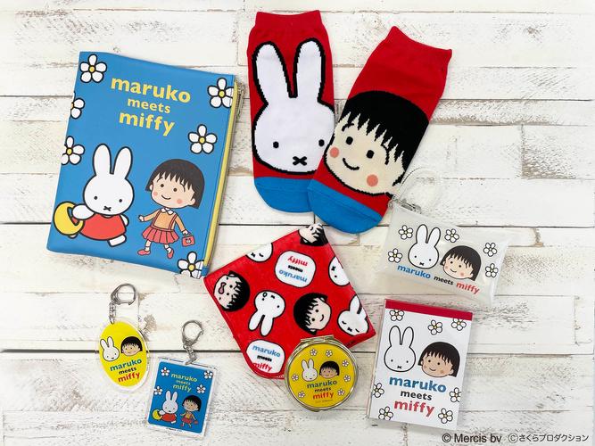 maruko-meets-miffy-2-2-2