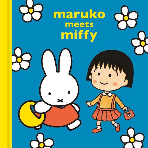 maruko-meets-miffy-2-2