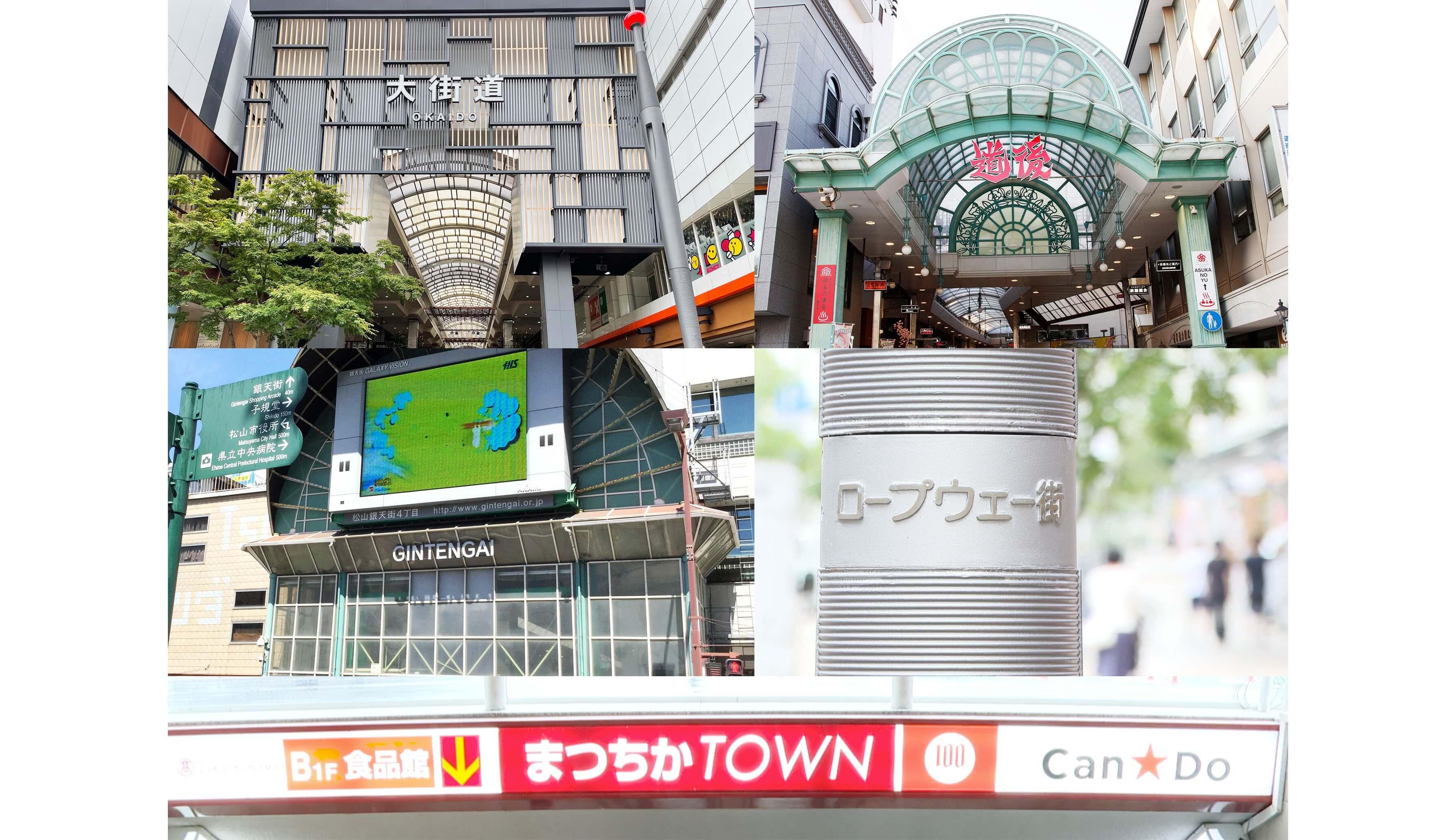 06_商店街 (1)