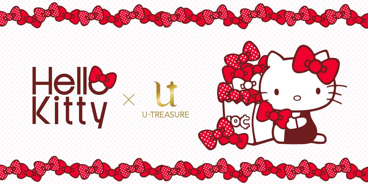 Hello Kitty × U-TREASURE (1)