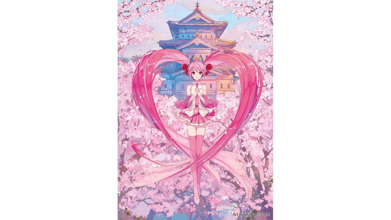 「弘前さくらまつり2021」×「桜ミク」