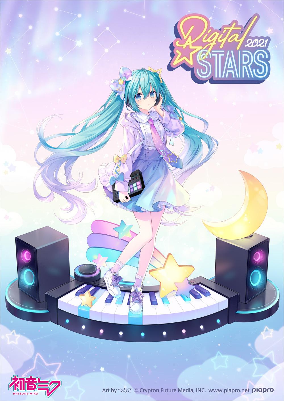 hatsune-miku-digital-stars-2021-2-2