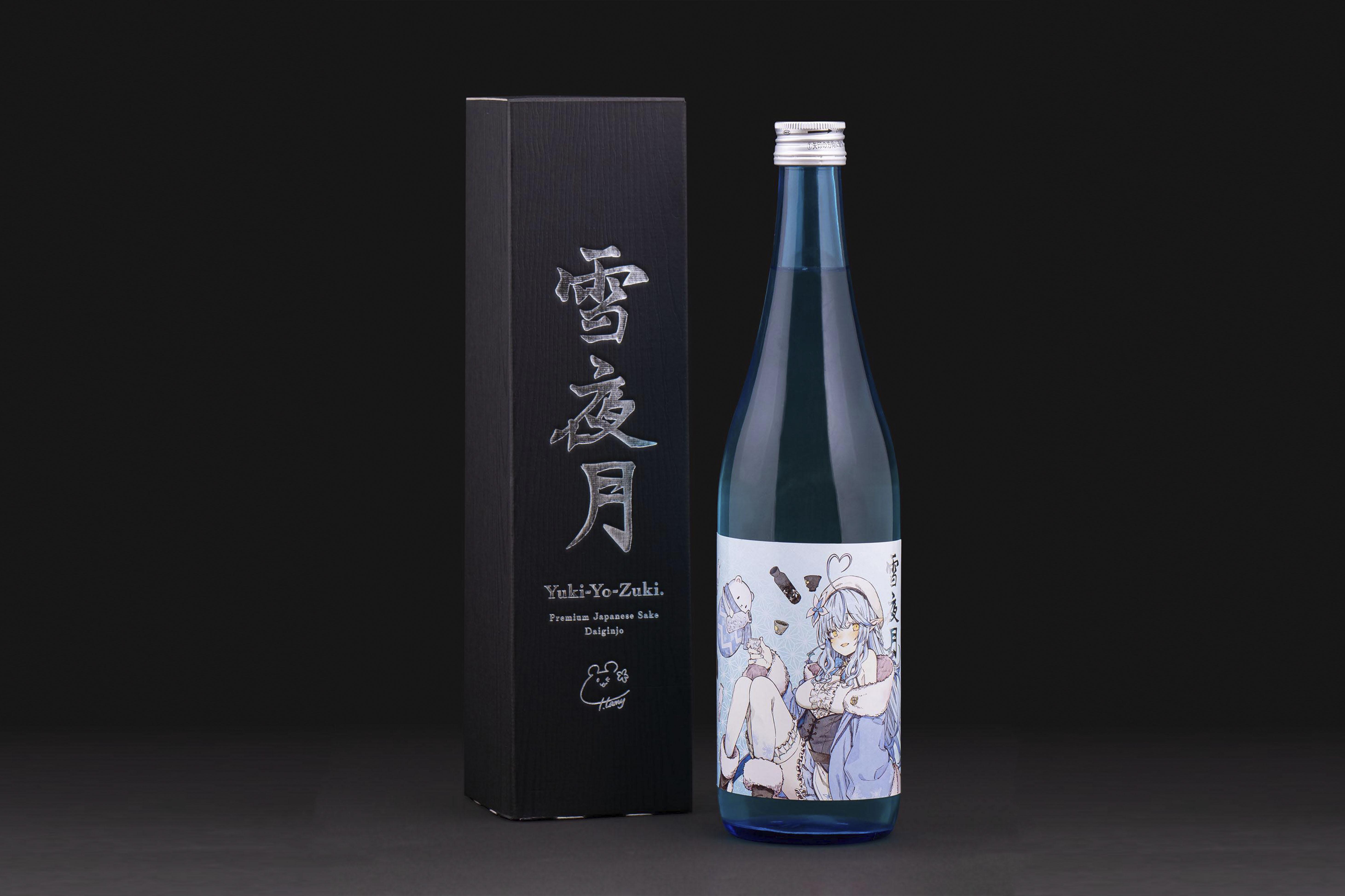 ホロライブ所属VTuber雪花ラミィプロデュースの日本酒1