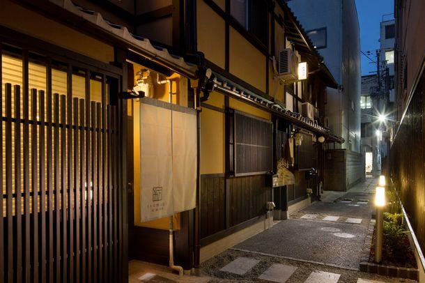 紡 Machiya Inn (1)