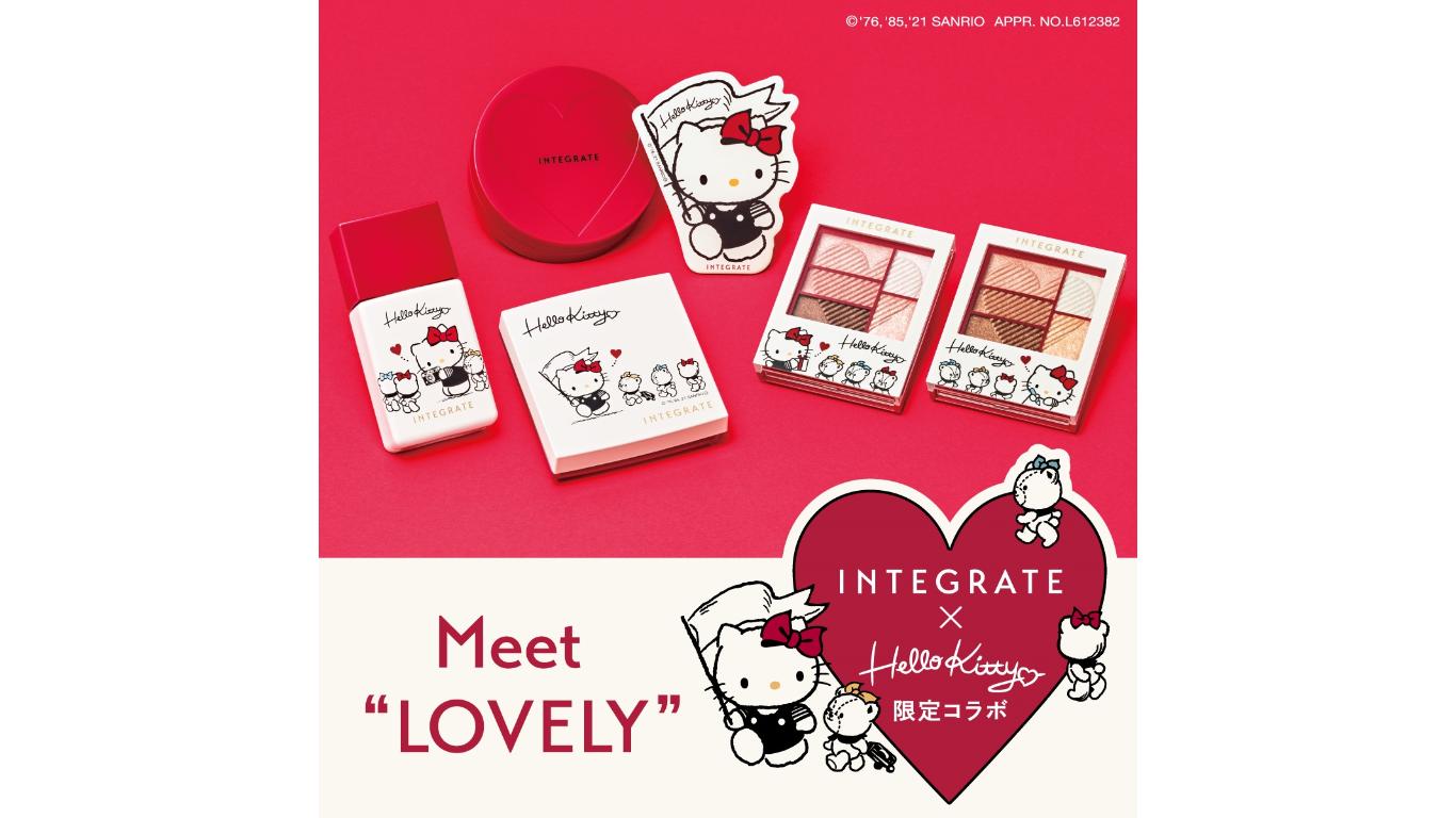 """インテグレート×ハローキティ Meet """"LOVELY"""""""