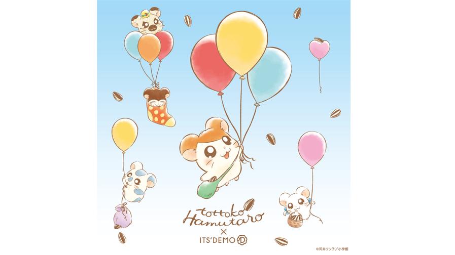 とっとこハム太郎Hamtaro 哈姆太郎×ITS'DEMO (2)