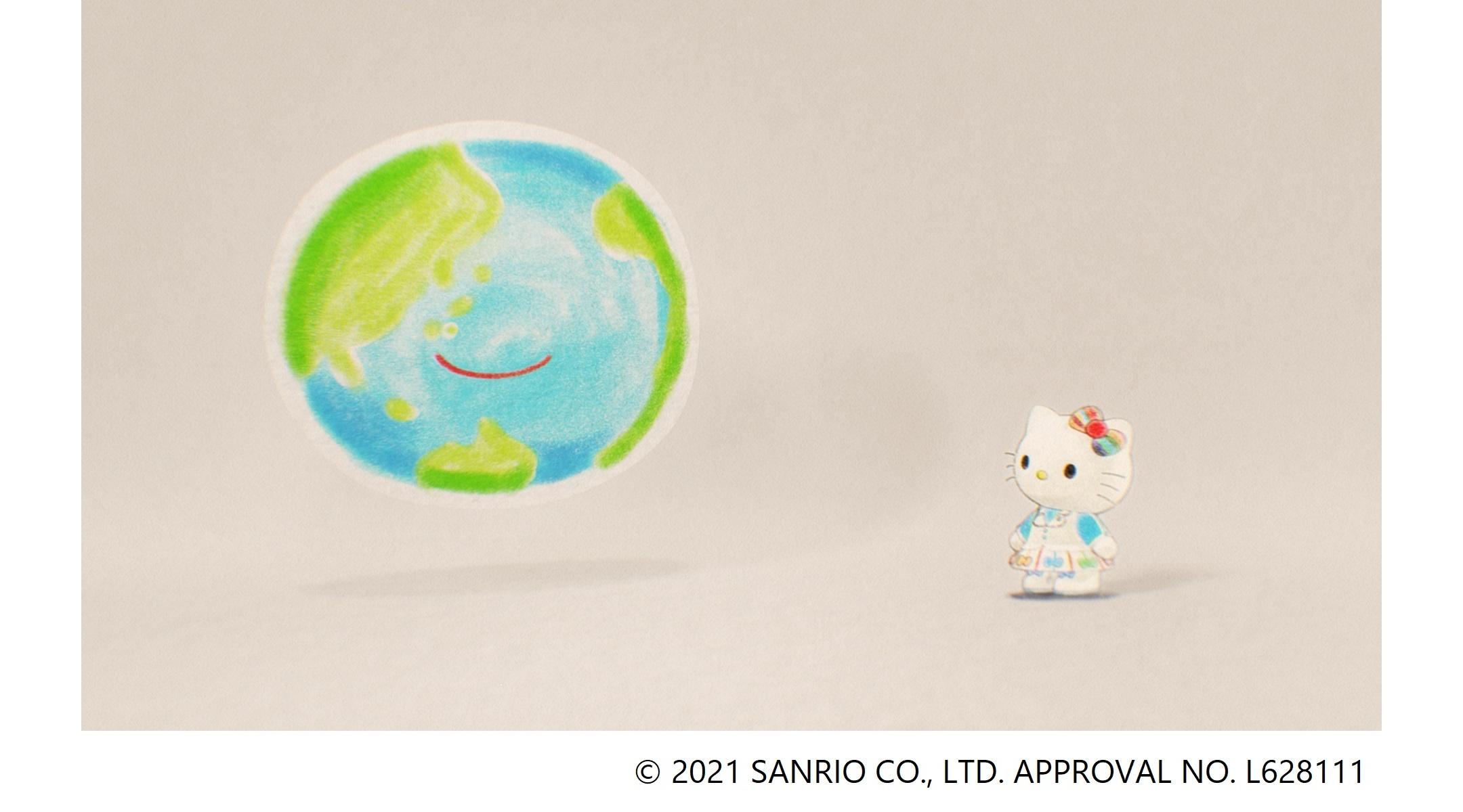 ハローキティが小学生むけにSDGsを伝えるショートムービー「わたし、地球」1
