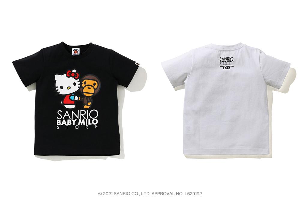 baby-milox-hello-kitty2-2