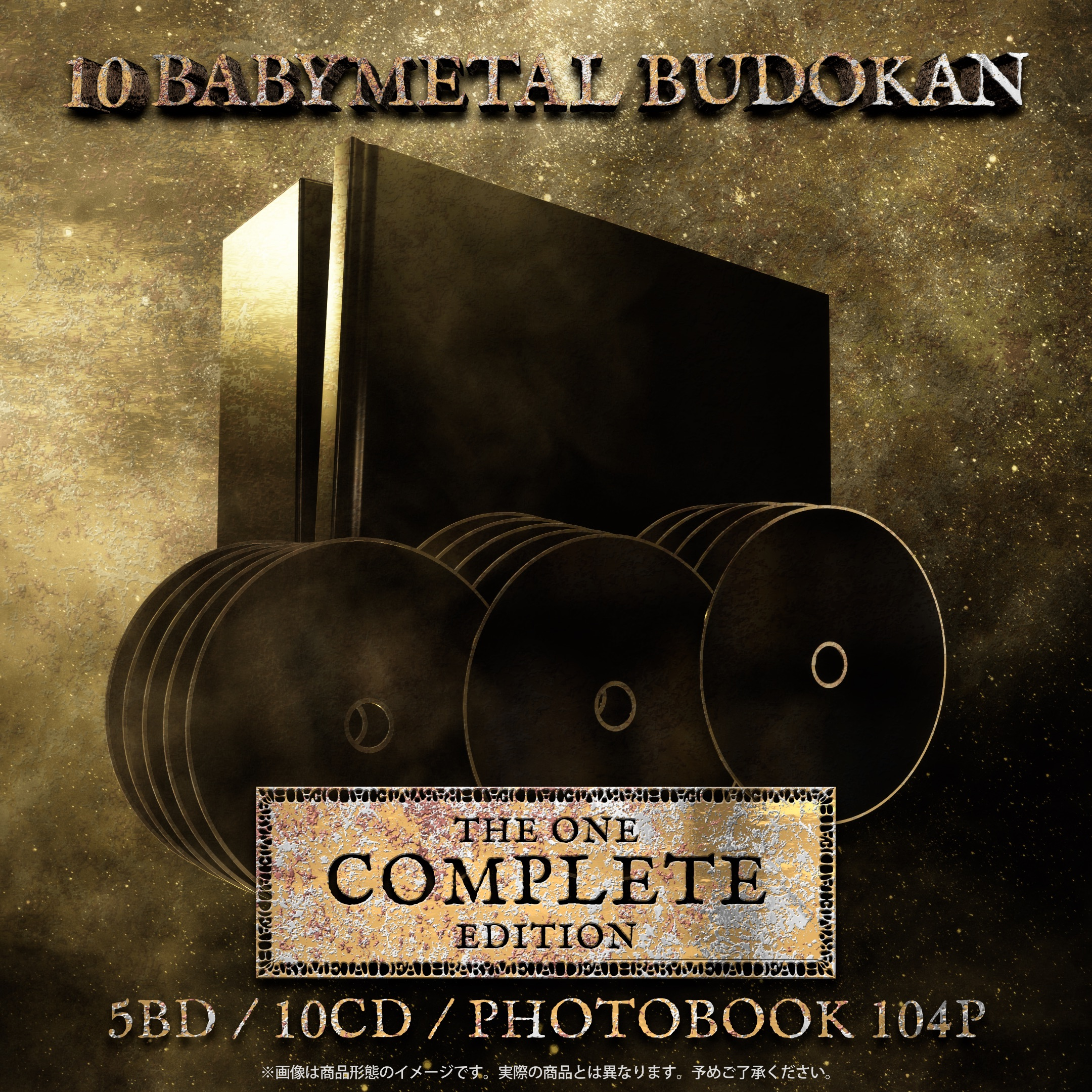 %e3%80%8e10-babymetal-budokan%e3%80%8f-the-one-complete-edition