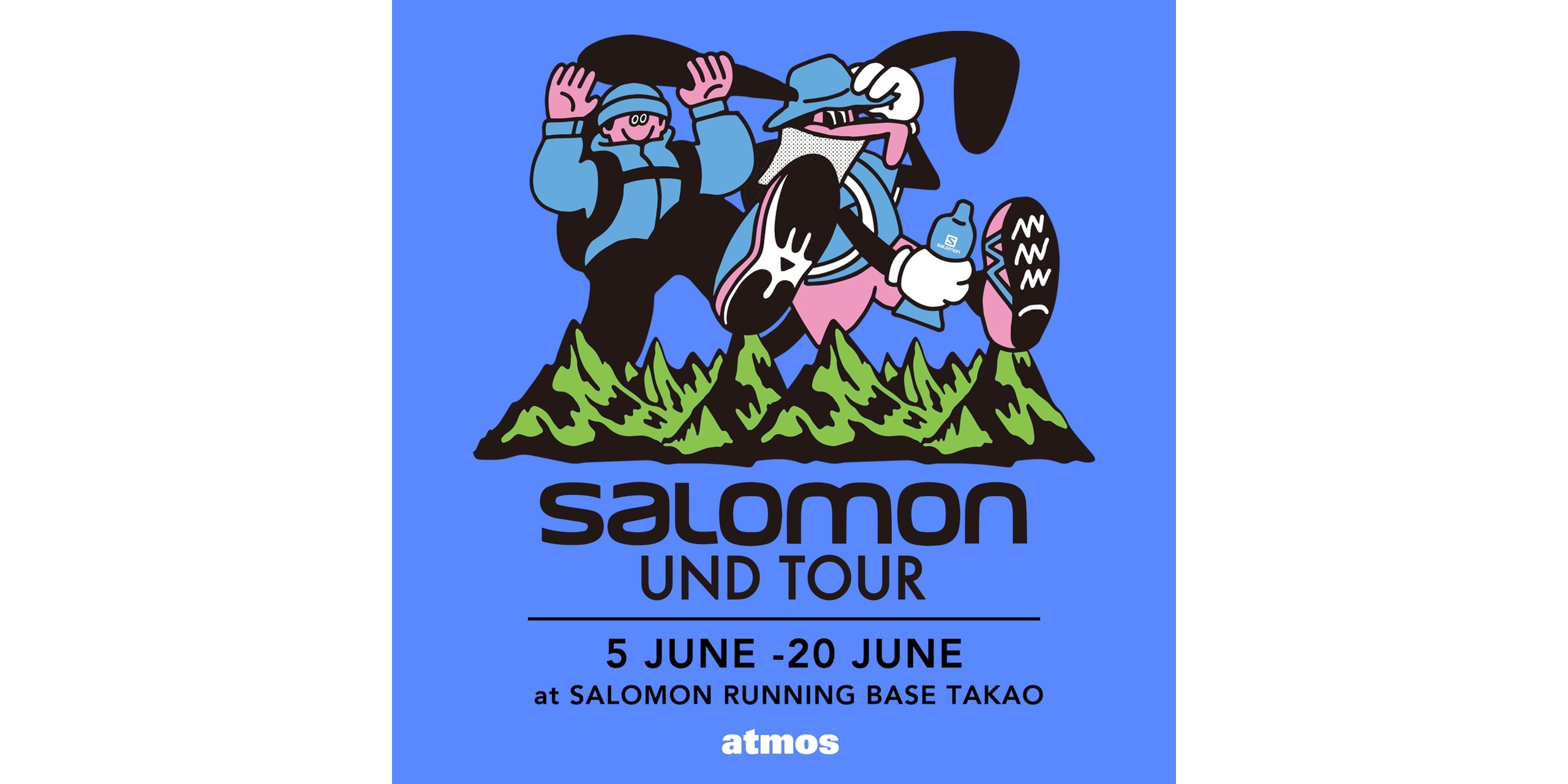 First steps with Salomon Presented by atmos