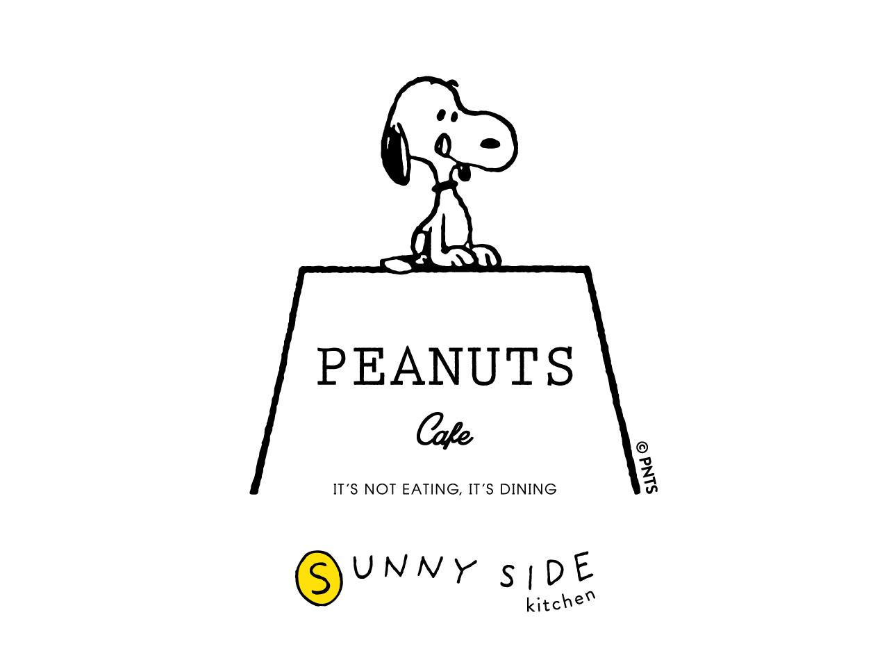 peanuts-cafe-sunny-side-kitchen