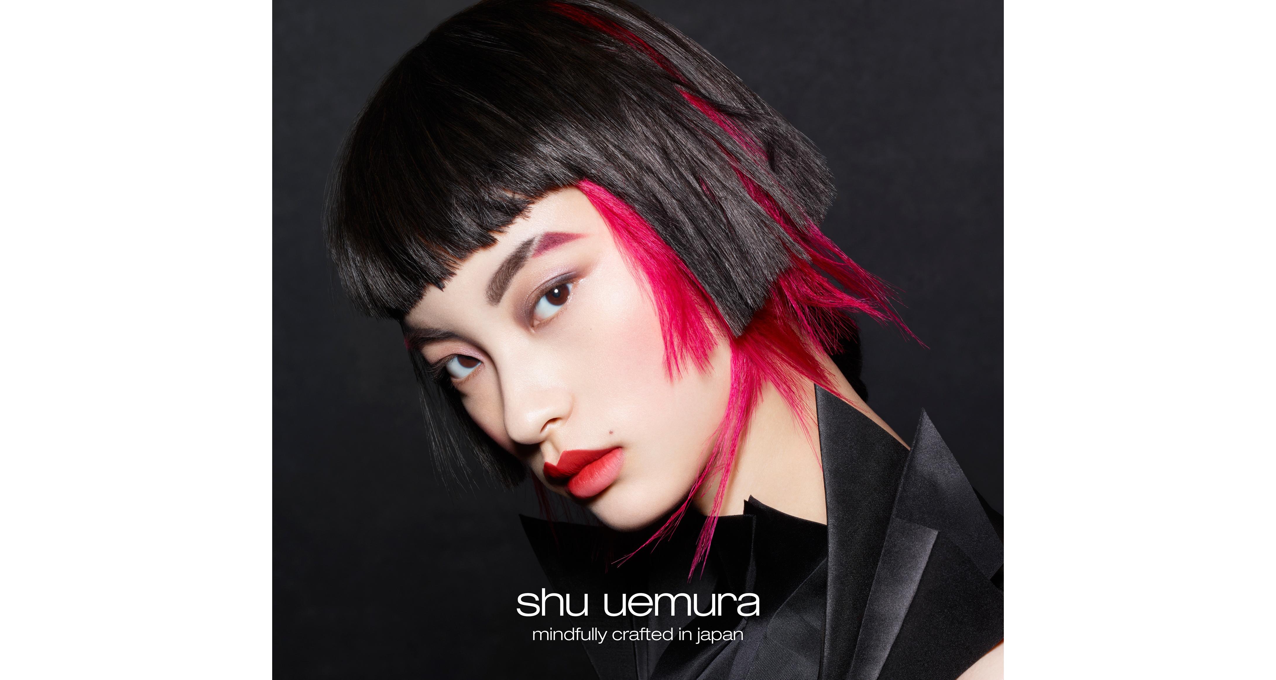 シュウ・ウエムラ shu uemura1