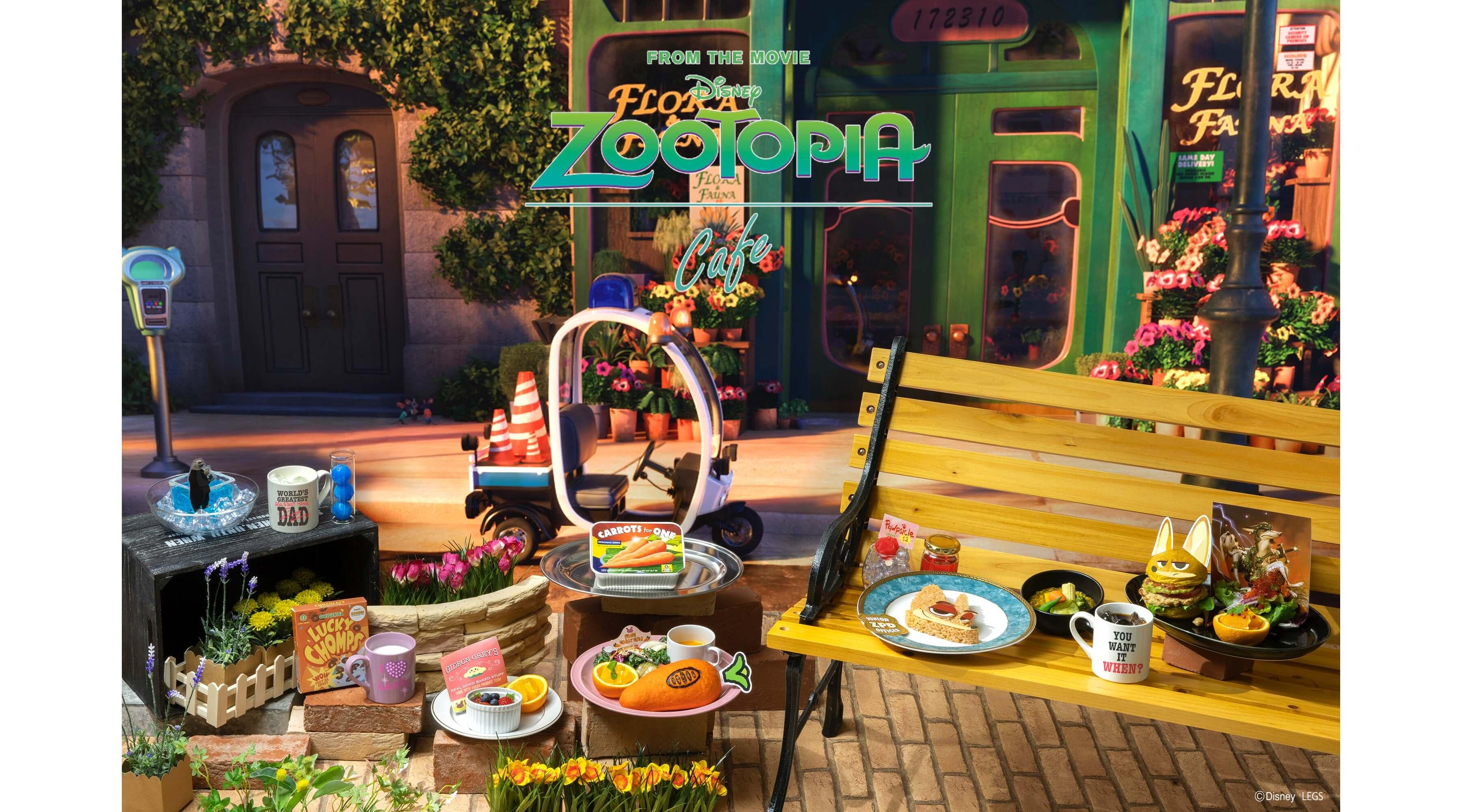 「ズートピア」OH MY CAFE OSAKA2 (1)