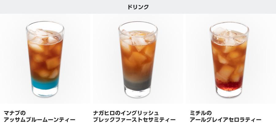 cookpadlive-cafe%e3%80%8c%e7%be%8e%e5%b0%91%e5%b9%b4%e7%a5%ad%e3%80%8d5