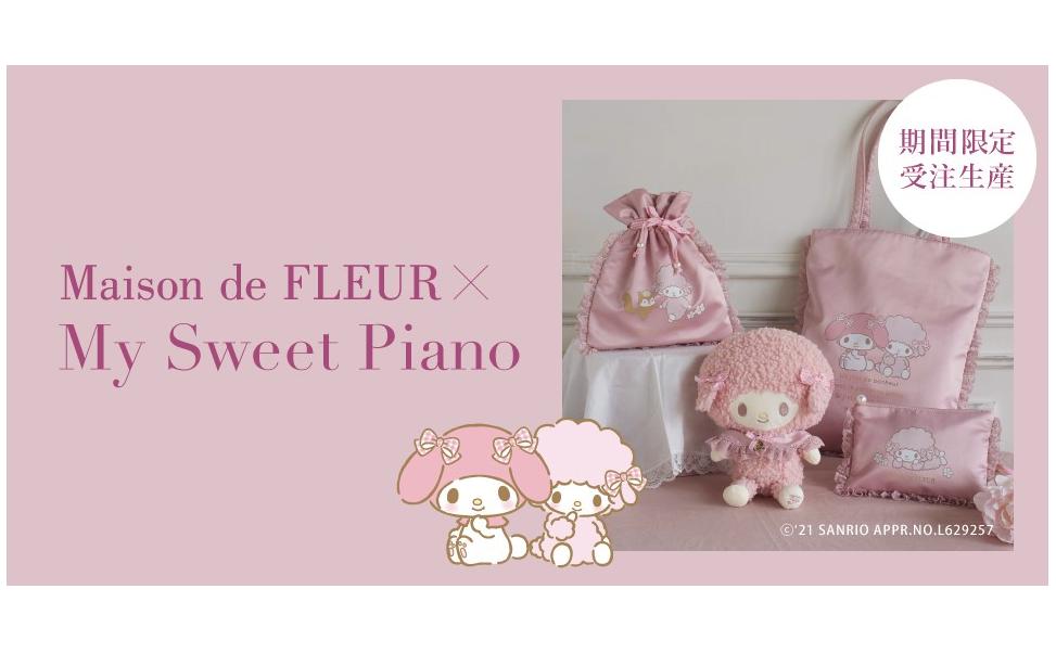 Maison de FLEUR×マイスウィートピアノ