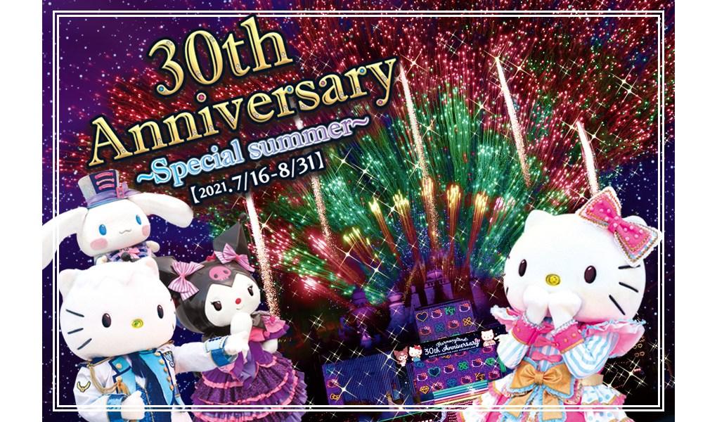 サンリオキャラクターパーク ハーモニーランド Sanrio  三麗鷗2