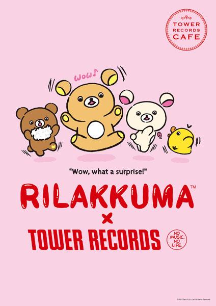 rilakkuma-x-tower-records%e3%82%ad%e3%83%a3%e3%83%b3%e3%83%98%e3%82%9a%e3%83%bc%e3%83%b3202117-2