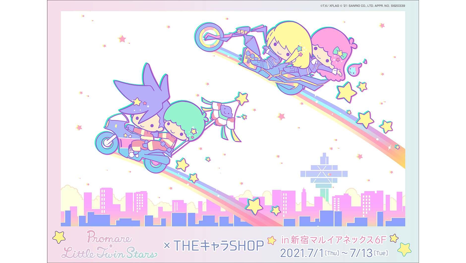 映画『プロメア』×「リトルツインスターズ」×THEキャラSHOP1