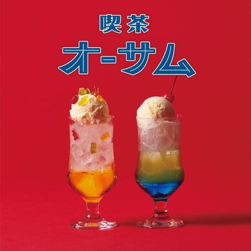awesome-store-cafe-ikebukuro5-2