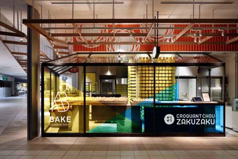 bake-cheese-tart2-2
