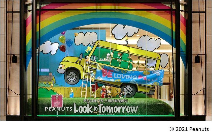 peanuts-look-to-tomorrow4-2