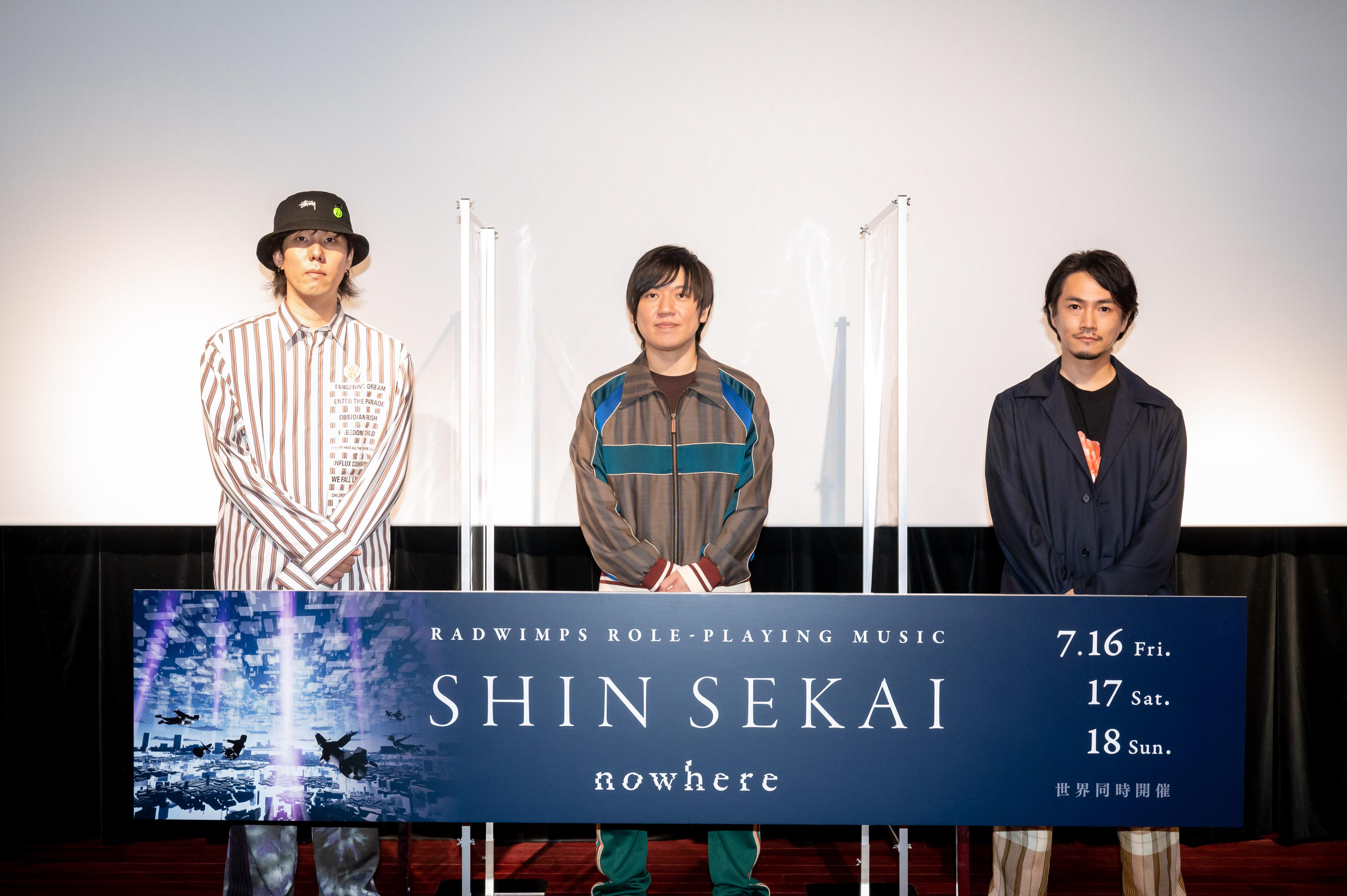 SHINSEKAI0712_1