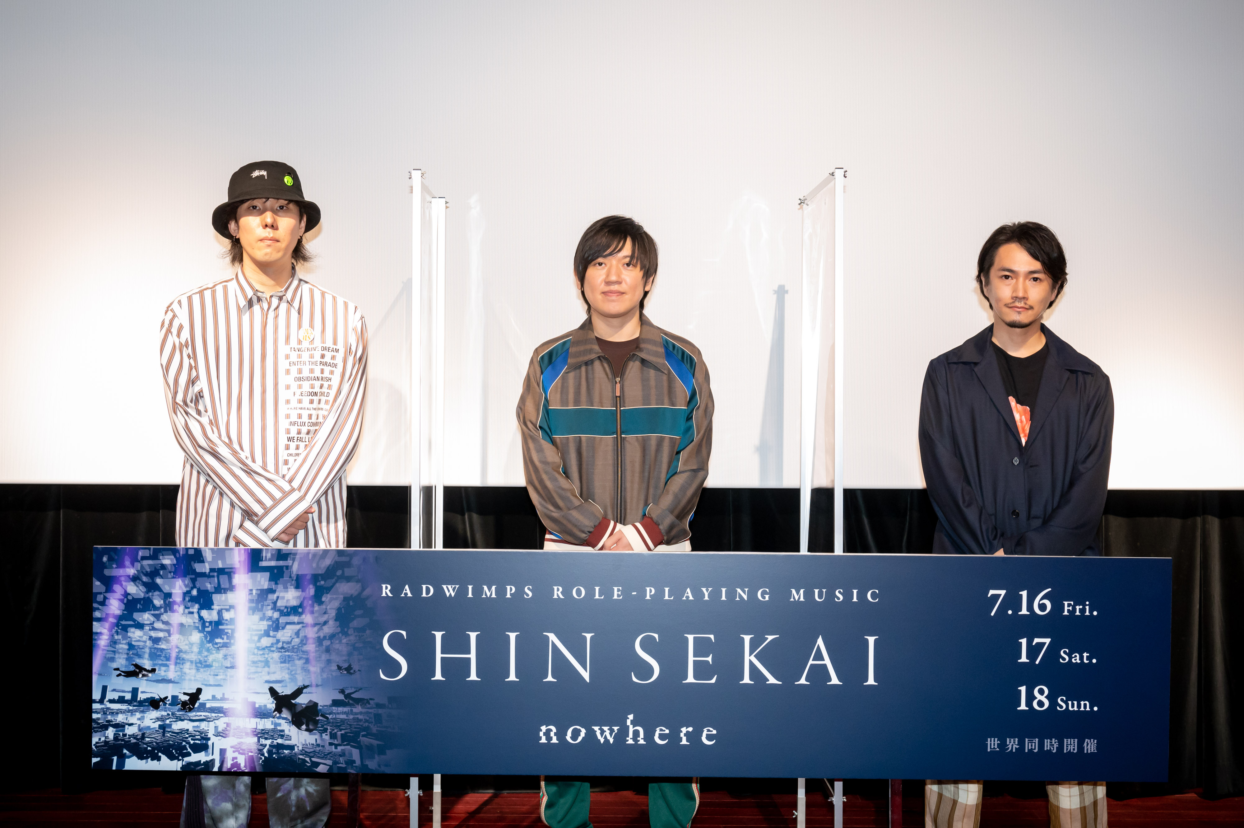 shinsekai0712_2-2