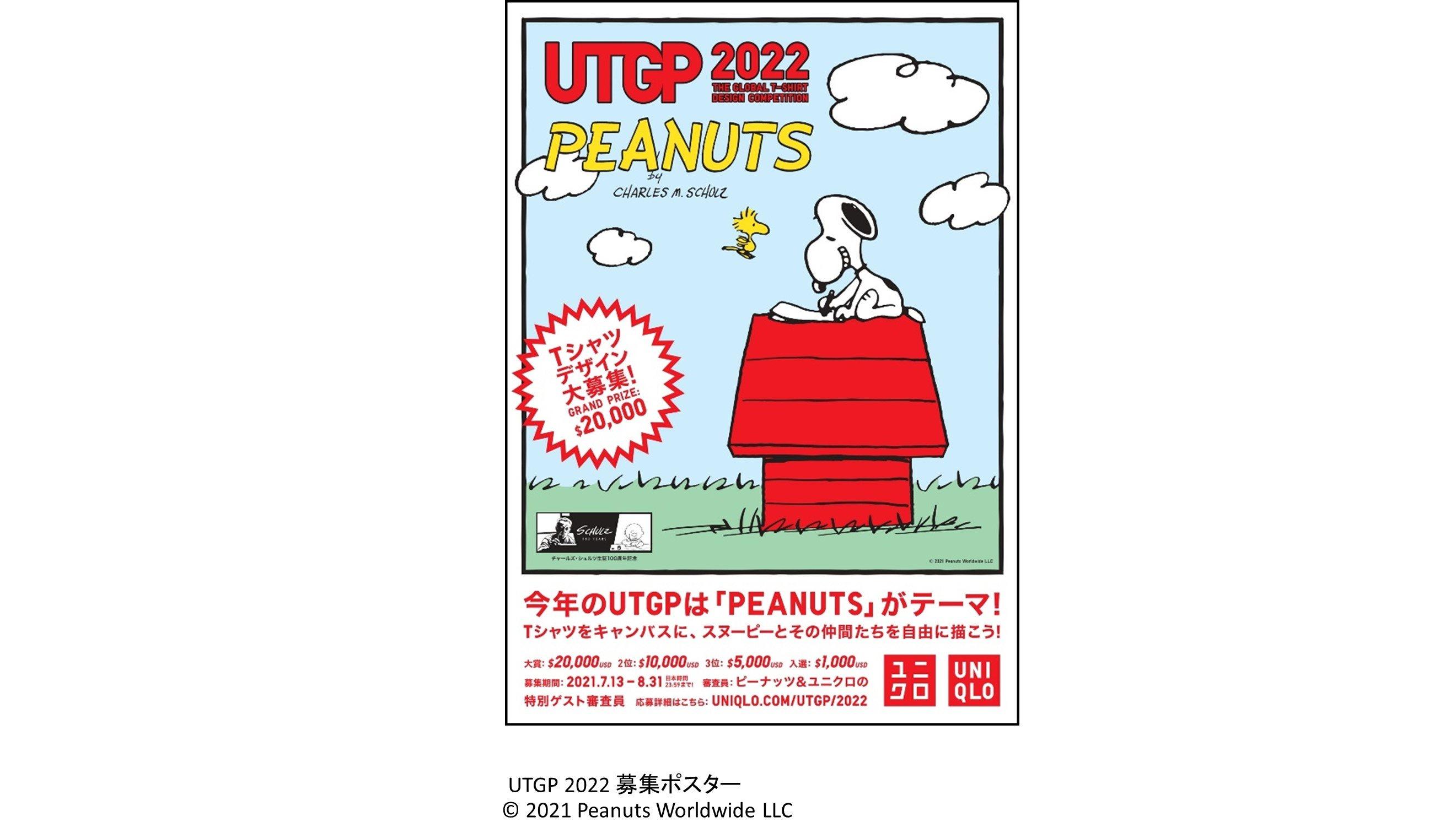 ut-grand-prix-20221