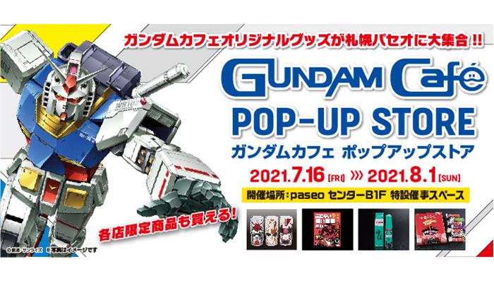 GUNDAM Café POP-UP STORE 札幌1