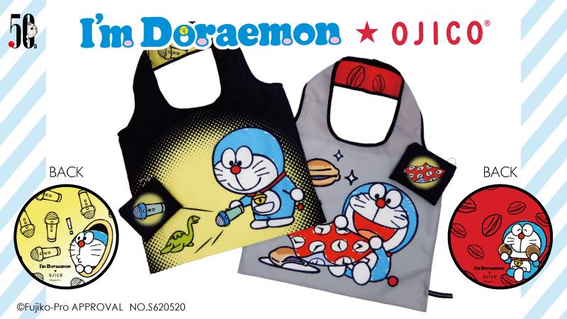 BLACK OJICO 「I'm Doraemon」エコバッグ ドラえもん 多啦A夢6