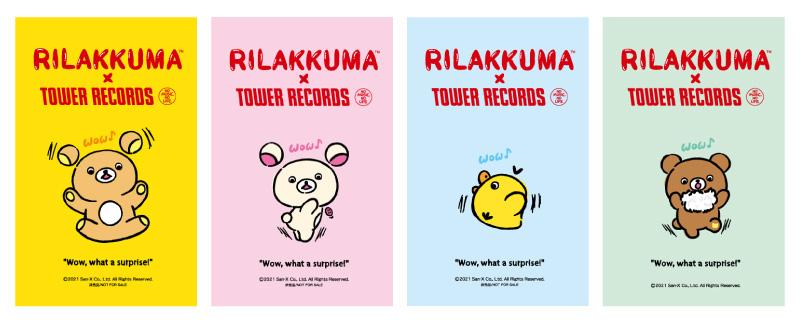 rilakkuma-x-tower-records%e3%82%ad%e3%83%a3%e3%83%b3%e3%83%98%e3%82%9a%e3%83%bc%e3%83%b320214-2