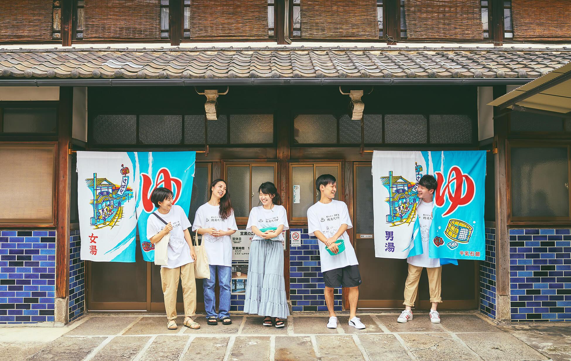 都ホテル 京都八条1