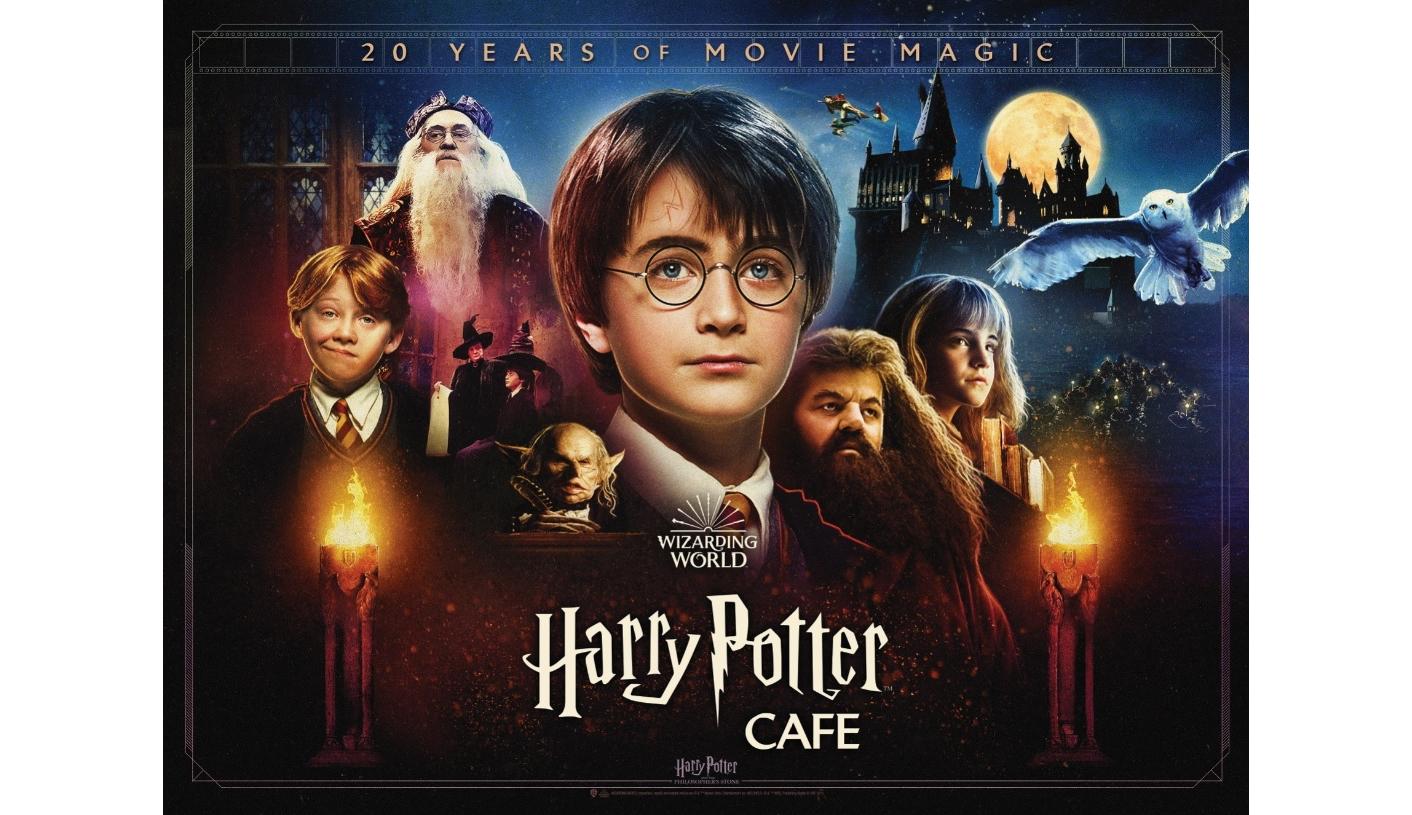 ハリー・ポッター カフェ Harry Potter Cafe1