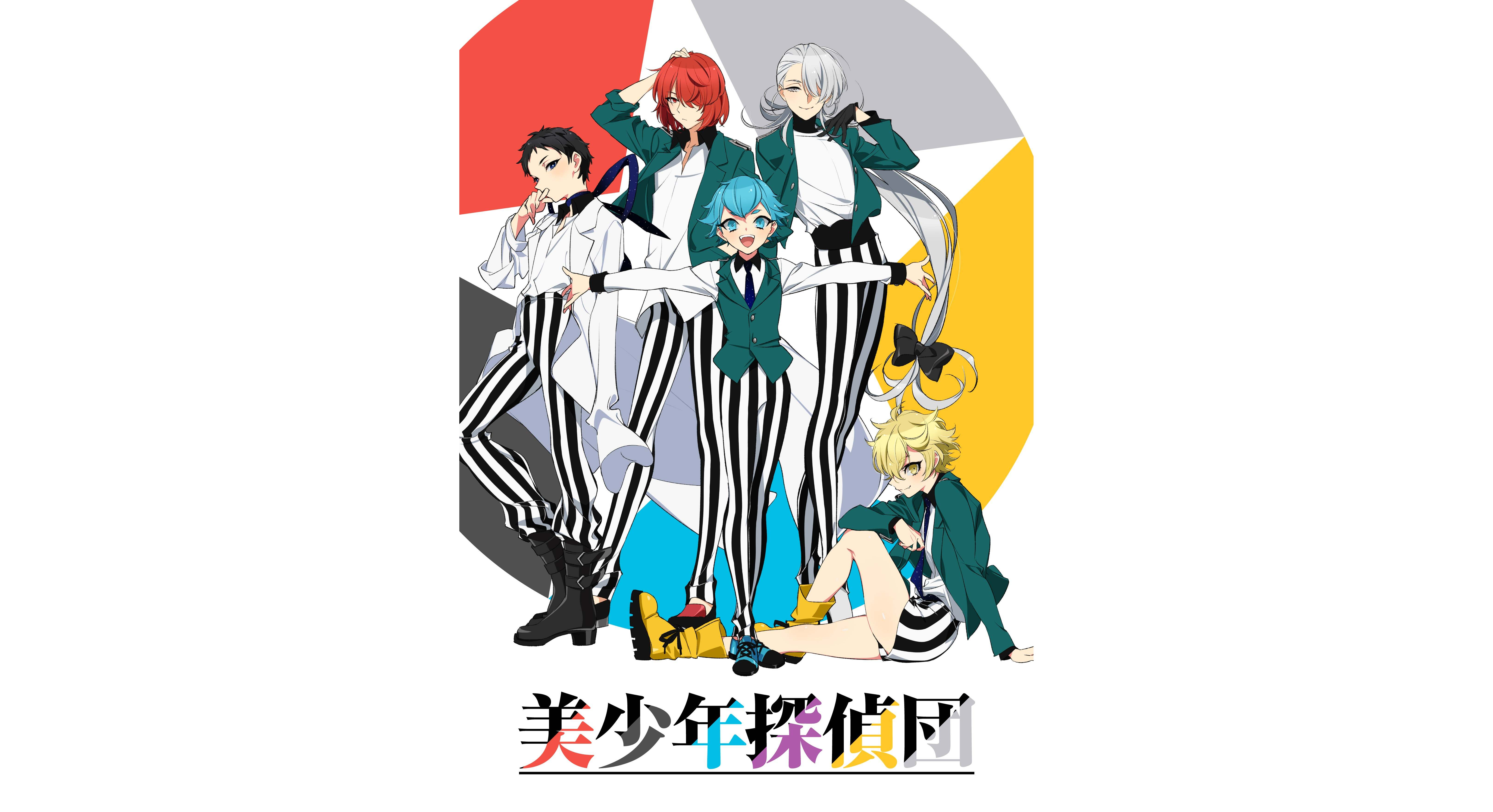 サンシャインシティプリンスホテル×アニメ「美少年探偵団」2