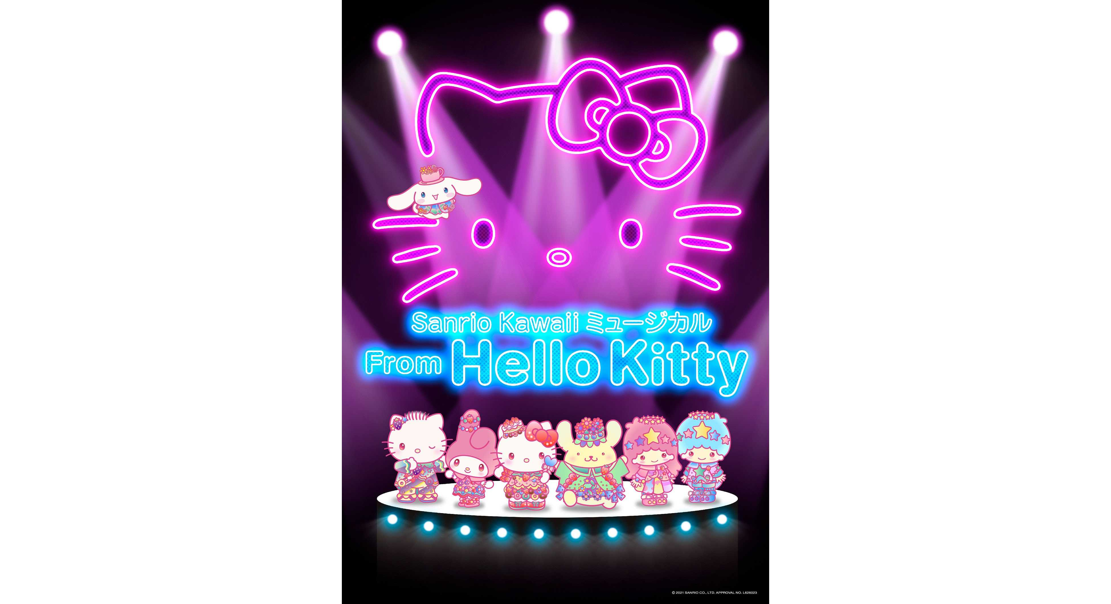 Sanrio Kawaii ミュージカル『From Hello Kitty』 5