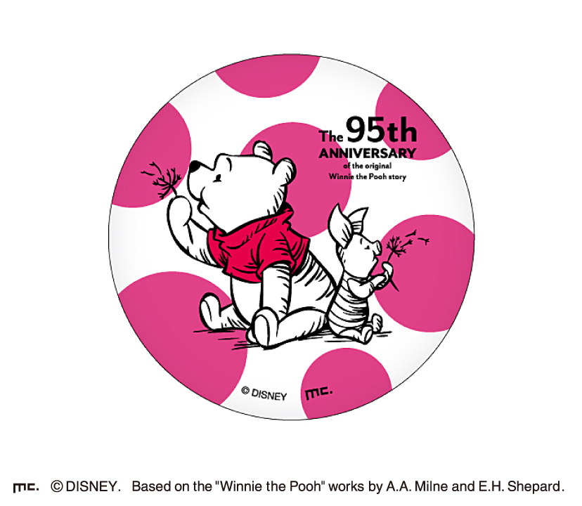 disney-winnie-the-pooh-festival2
