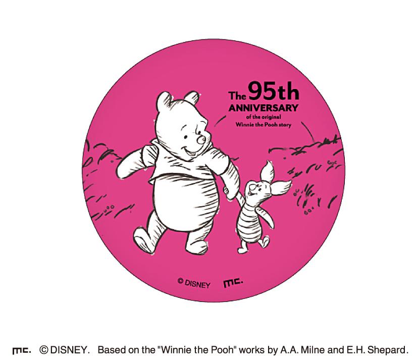 disney-winnie-the-pooh-festival3-2
