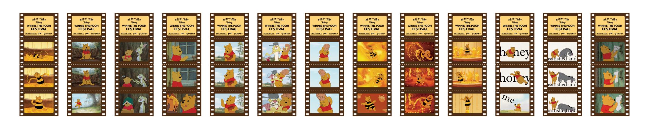 disney-winnie-the-pooh-festival6