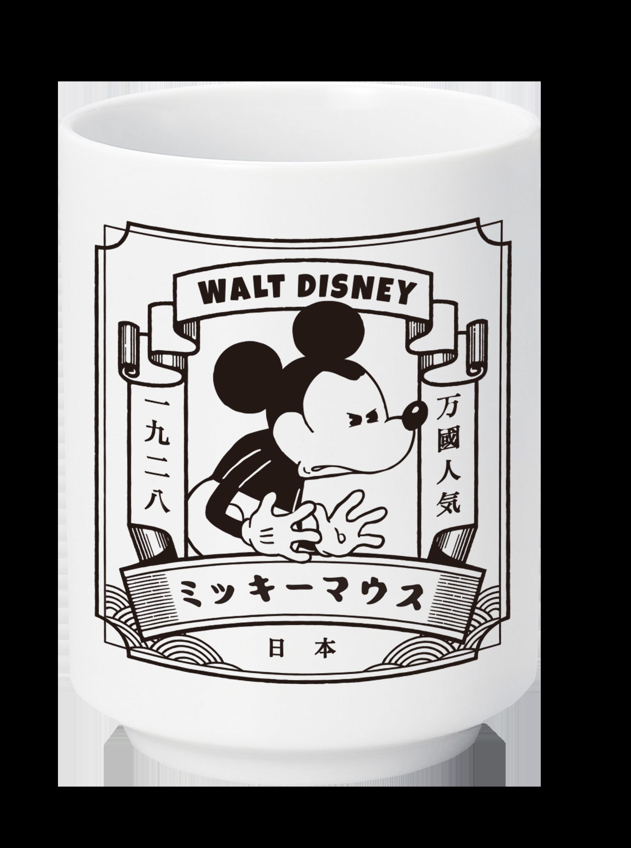 mickey-next-japan-market2