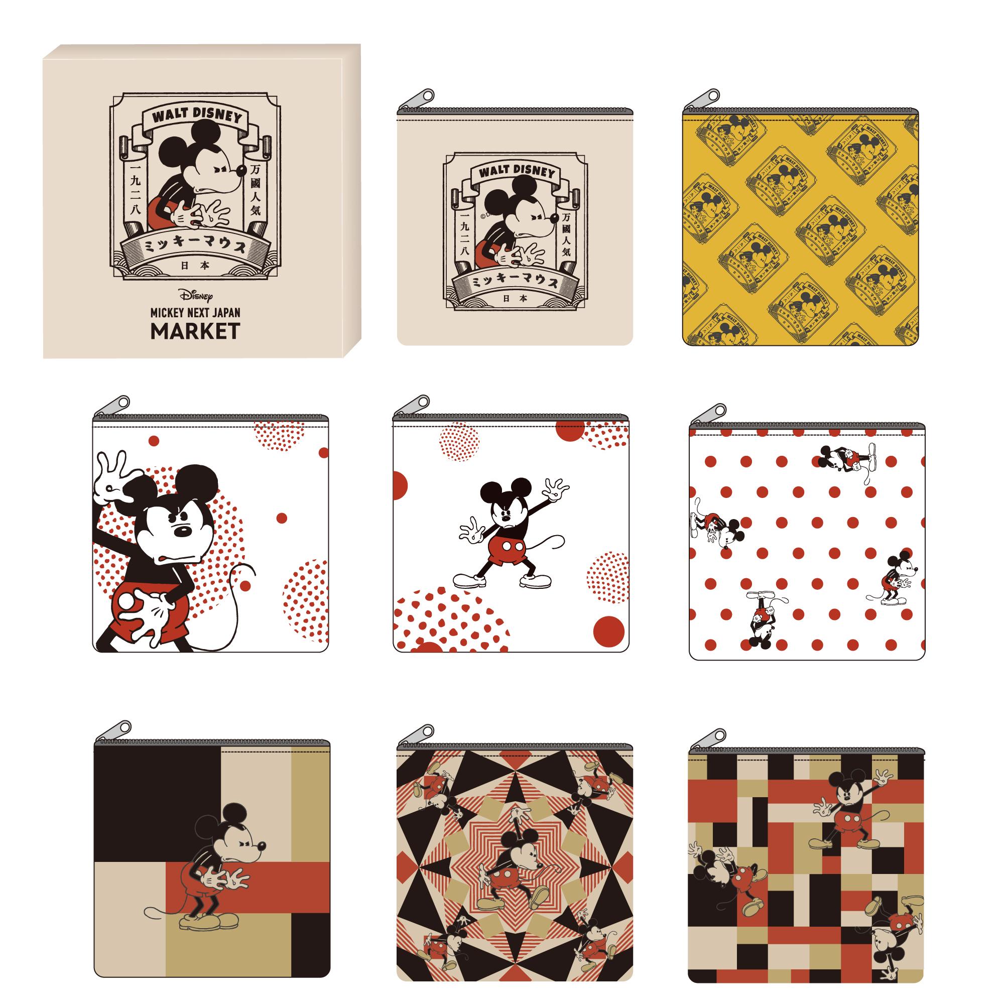 mickey-next-japan-market3