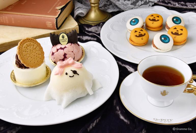 cafe_halo_cake-2