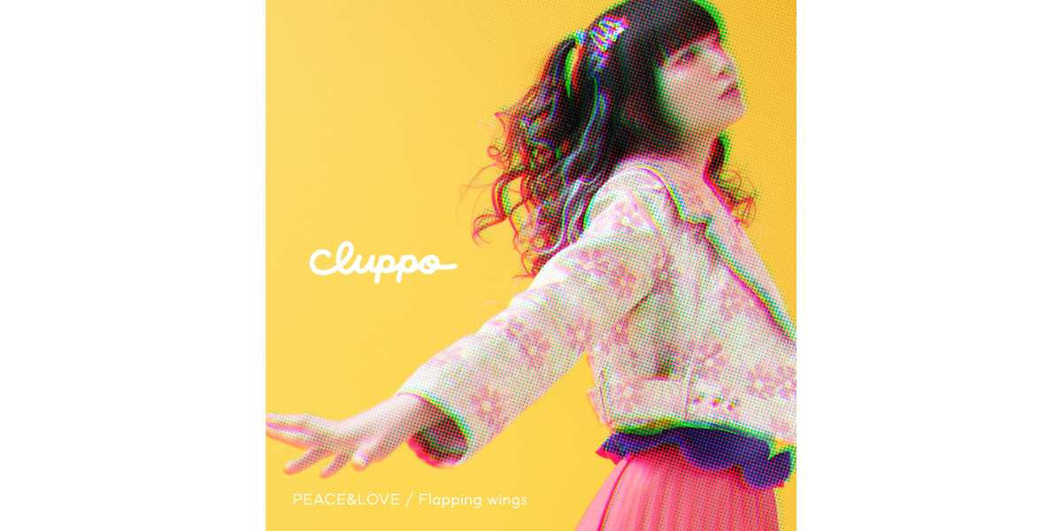 cluppo-JK_S2