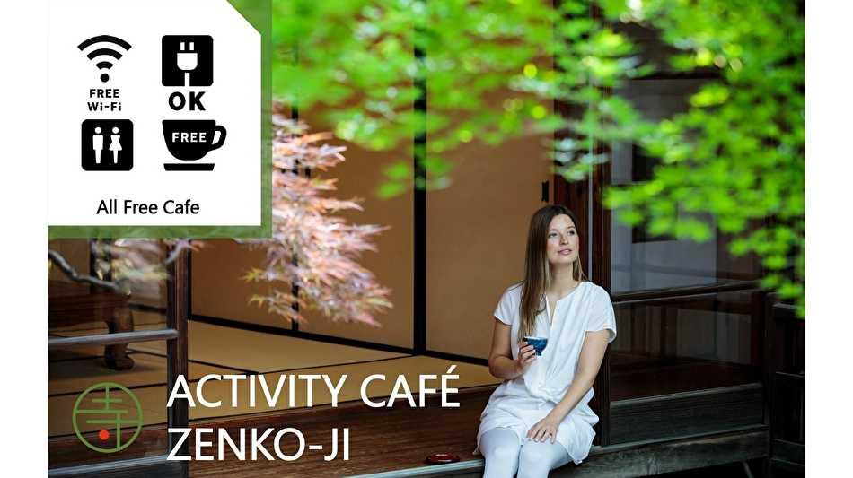 『体験カフェ高山善光寺(Activity Cafe Zenko-ji)』1