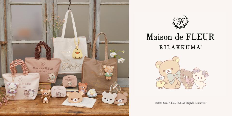 「Maison de FLEUR(メゾン ド フルール)」×「リラックマ」1