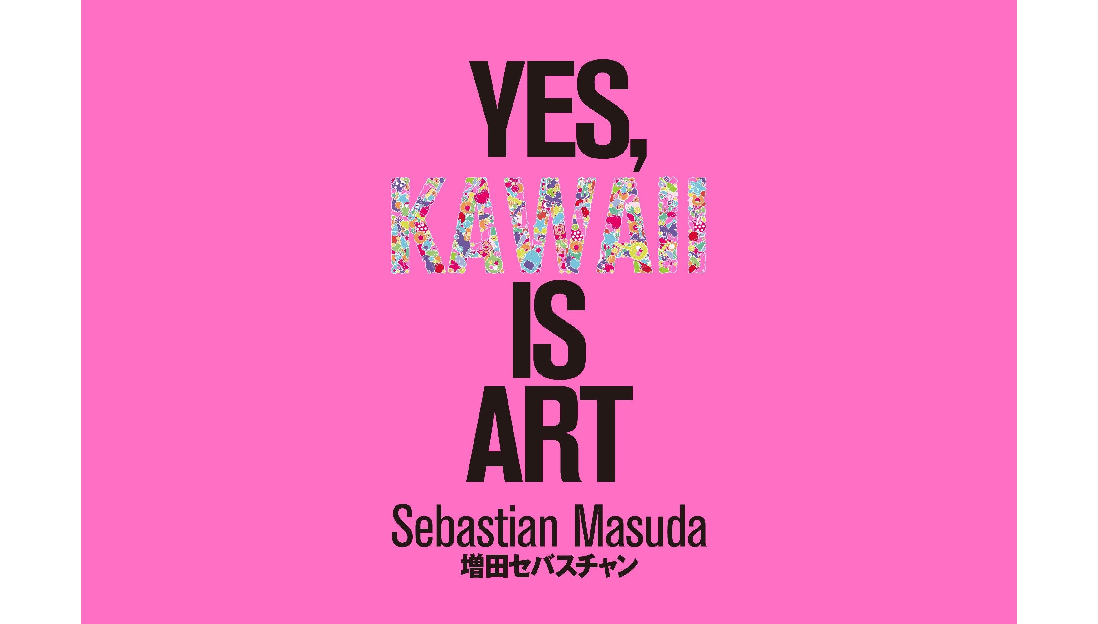 増⽥セバスチャン「Yes, Kawaii Is Art」1
