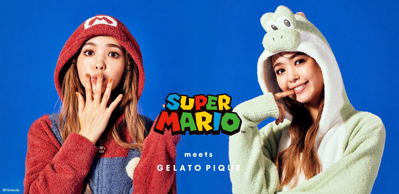 gelato pique「SUPER MARIO」コレクション1