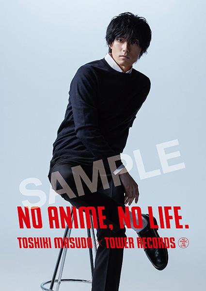8-30_masudatoshiki_b2poster_tate_ol-2