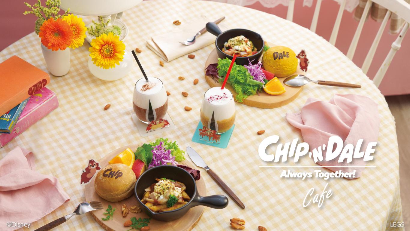 「チップ&デール」OH MY CAFÉ 『Chip 'n' Dale』1